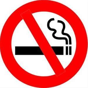carlo.orione_divieto-di-fumare
