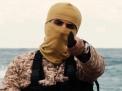 su terrorismo